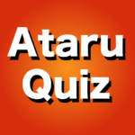 AtaruQuiz MOD APK Unlimited Money 1.719