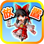 Touhou speed tapping idle RPG MOD APK Unlimited Money 1.7.9